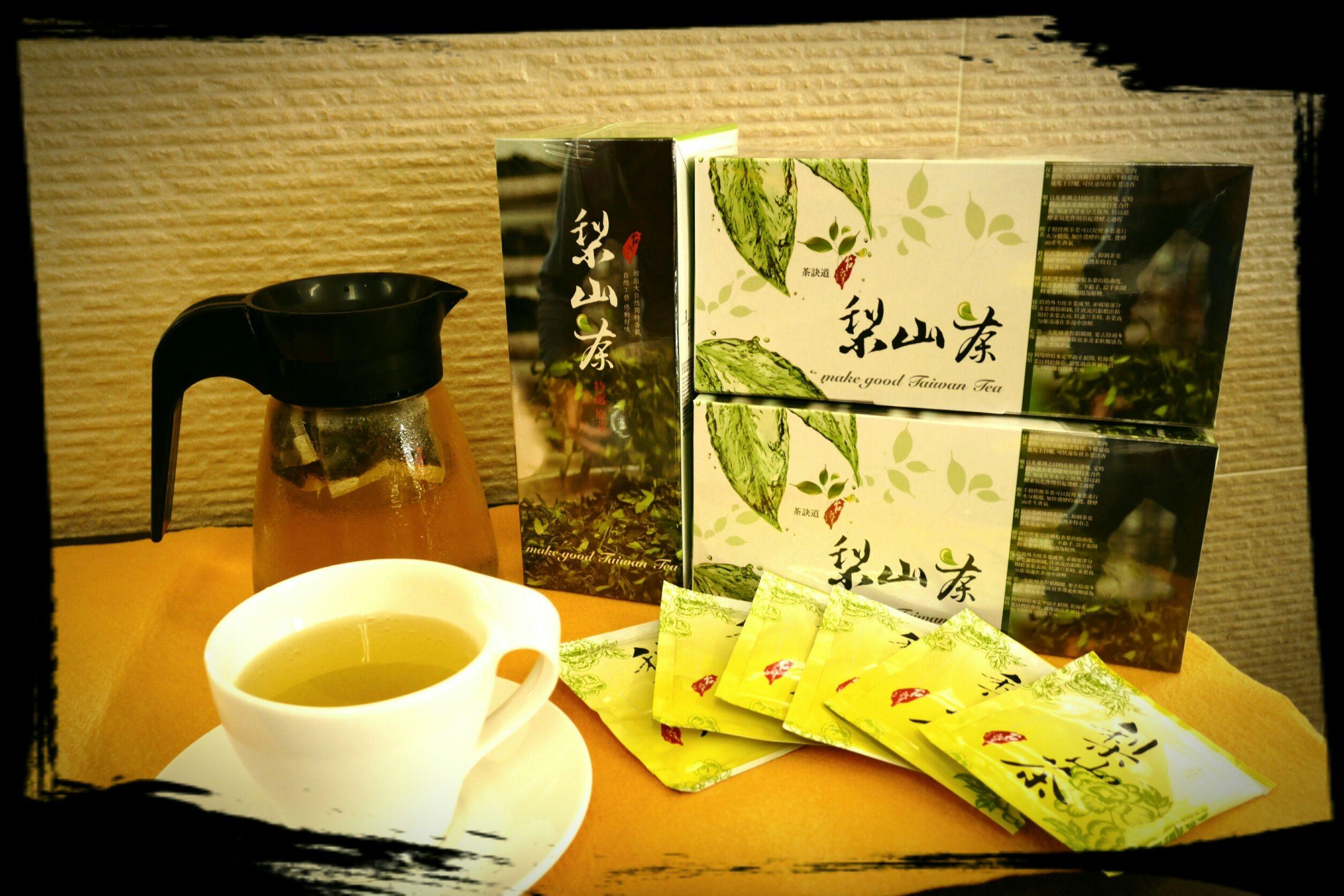 嚴選梨山茶