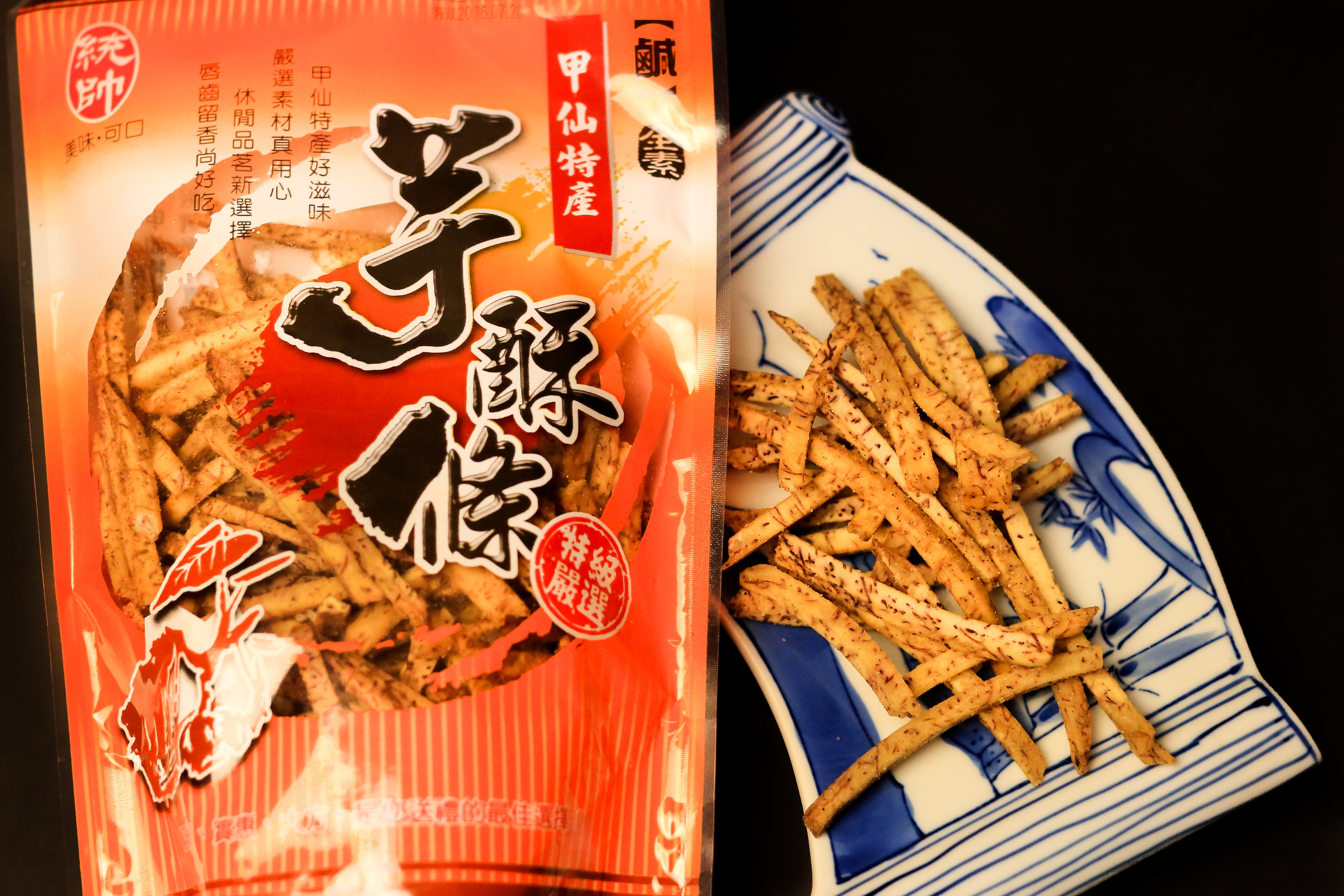 芋酥條 (鹹味)(素)