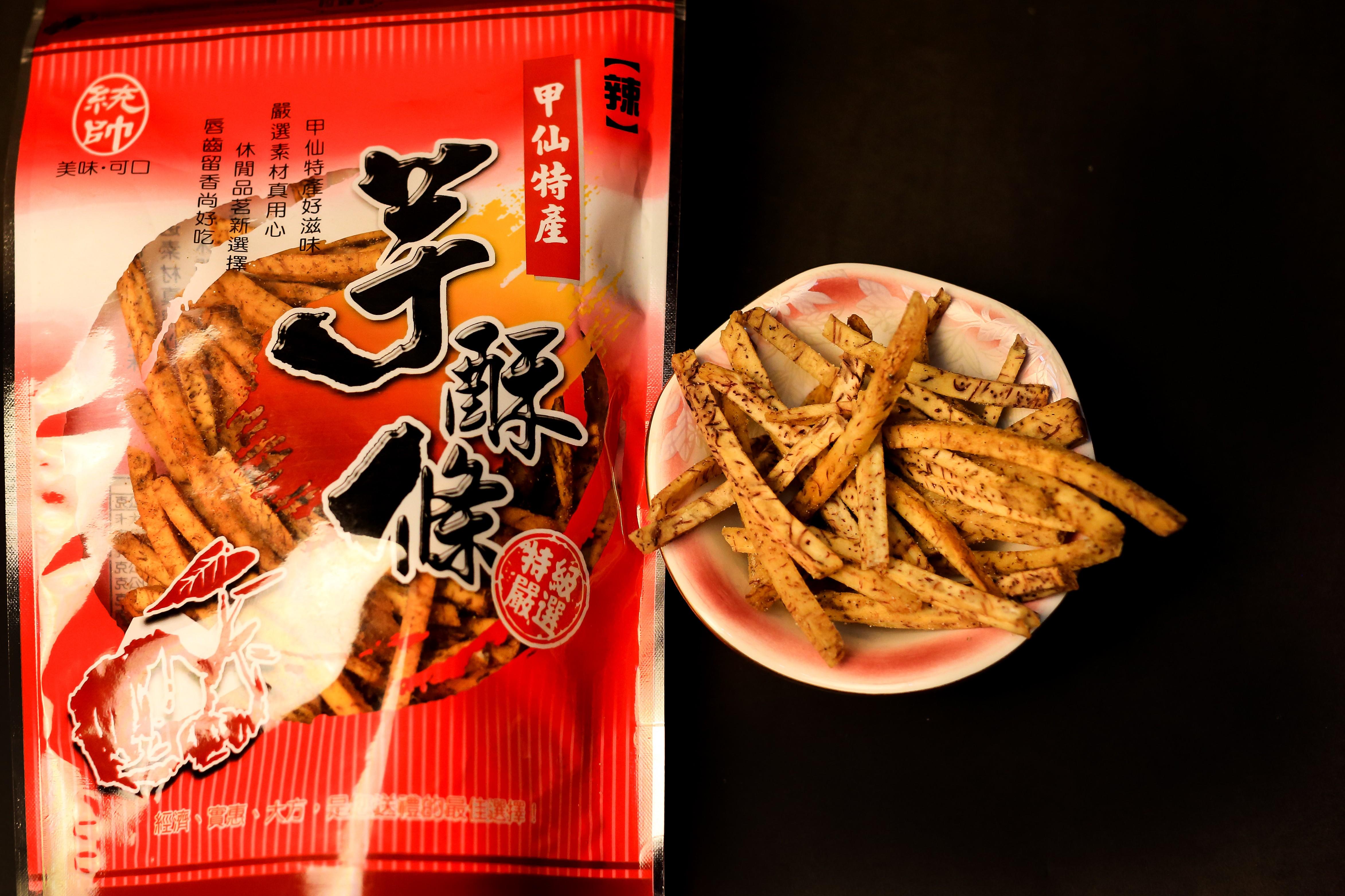 芋酥條 (辣味)(素)